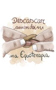 Desenho de uma mão descascando amendoim para ilustrar o texto.